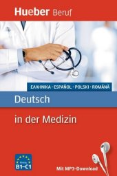 Deutsch in der Medizin - Griechisch, Spanisch, Polnisch, Rumänisch