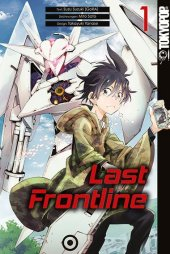 Last Frontline Cover