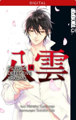 Psychic Detective Yakumo 14