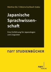 Japanische Sprachwissenschaft