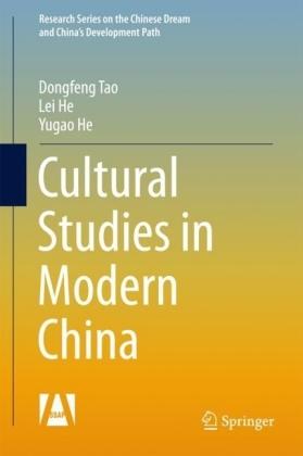 Cultural Studies in Modern China