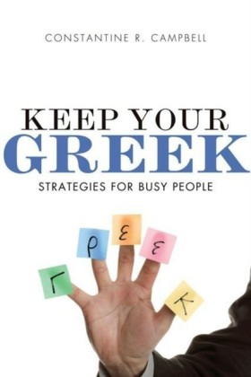 Keep Your Greek