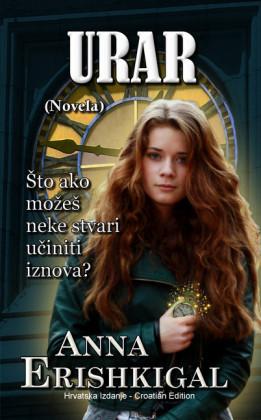Urar: Novela (Hrvatski izdanje)
