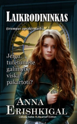 Laikrodininkas: trumpas apsakymas (Lietuvi kalba)