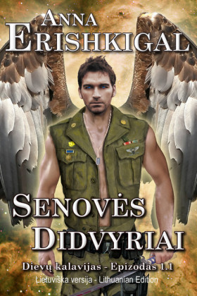 Senovs didvyriai (Lietuvi kalba)