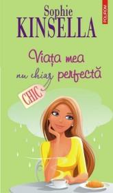 Viata mea nu chiar perfecta
