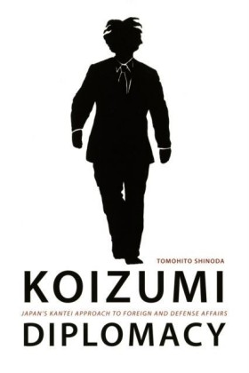 Koizumi Diplomacy