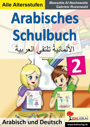 Arabisches Schulbuch / Band 2