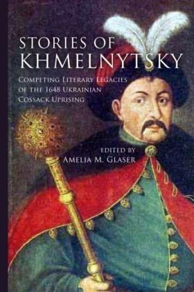 Stories of Khmelnytsky