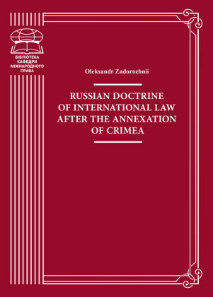 Russian doctrine of international law after the annexation of Crimea