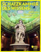 Schatzkammer des Wissens Cover