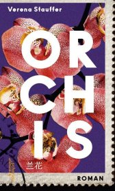 Orchis Cover