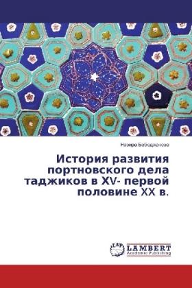 Istoriya razvitiya portnovskogo dela tadzhikov v HV- pervoj polovine XX v.