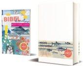 Neues Testament, Einheitsübersetzung, Revision 2017 + Bibel kreativ DIY-Vorlagen Cover