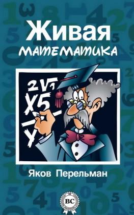 Live Mathematics