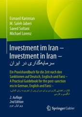 Investment im Iran - Investment in Iran - ???????????? ?? ?????