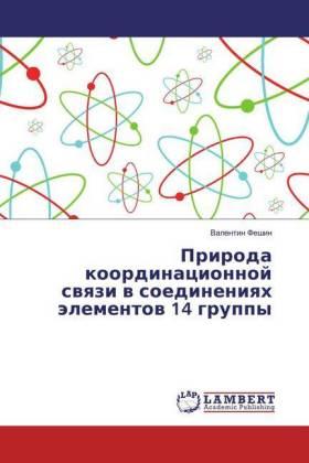book federal rd