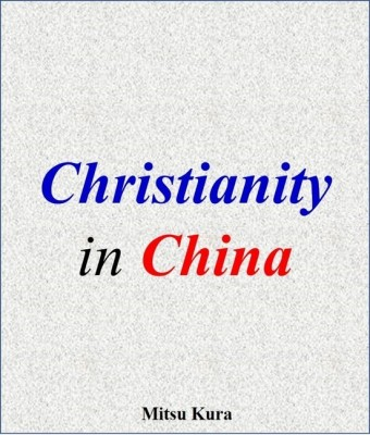 Christianity in China