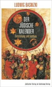 Der Jüdische Kalender Cover