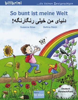 So bunt ist meine Welt, Deutsch-Persisch/Farsi