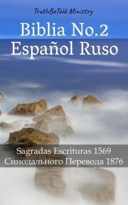 Biblia No.2 Español Ruso