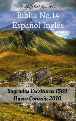 Biblia No.14 Español Inglés