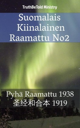 Suomalais Kiinalainen Raamattu No2
