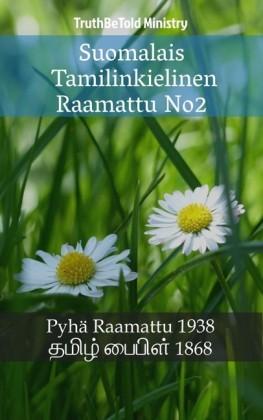 Suomalais Tamilinkielinen Raamattu No2