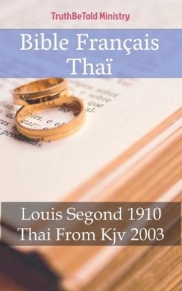 Bible Français Thaï