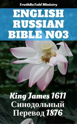 English Russian Bible 7