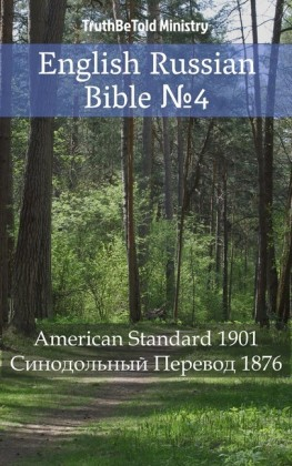English Russian Bible 4
