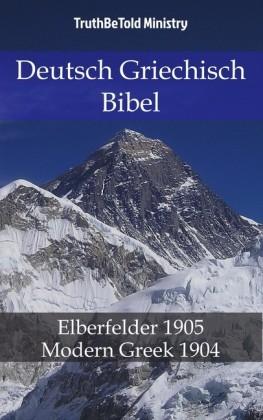 Deutsch Griechisch Bibel