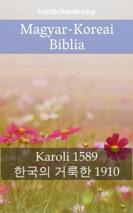 Magyar-Koreai Biblia