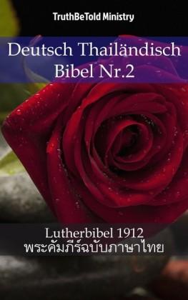 Deutsch Thailändisch Bibel Nr.2