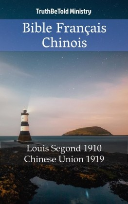 Bible Français Chinois