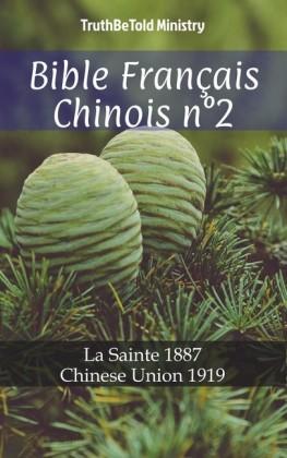 Bible Français Chinois n°2