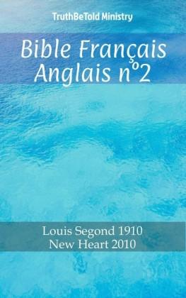 Bible Français Anglais n°2