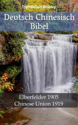 Deutsch Chinesisch Bibel