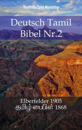 Deutsch Tamil Bibel Nr.2