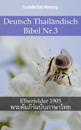 Deutsch Thailändisch Bibel Nr.3