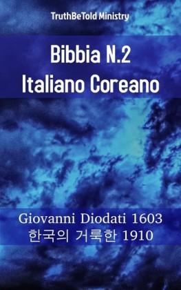 Bibbia N.2 Italiano Coreano
