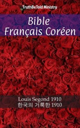 Bible Français Coréen