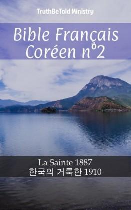 Bible Français Coréen n°2