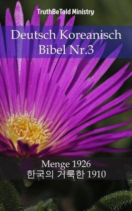 Deutsch Koreanisch Bibel Nr.3