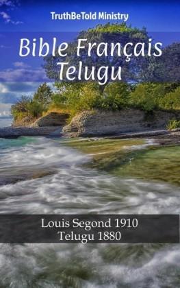 Bible Français Telugu