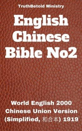 English Chinese Bible No2