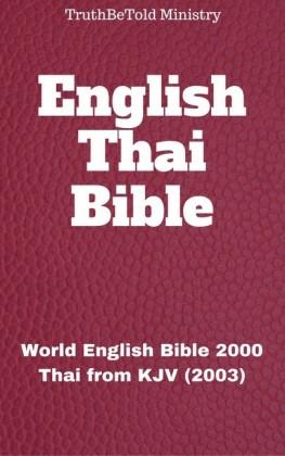 English Thai Bible No2