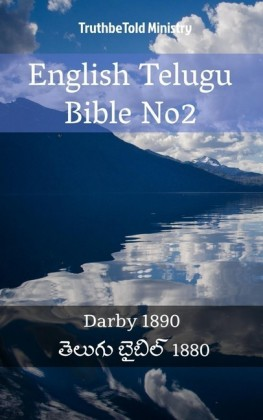 English Telugu Bible No2