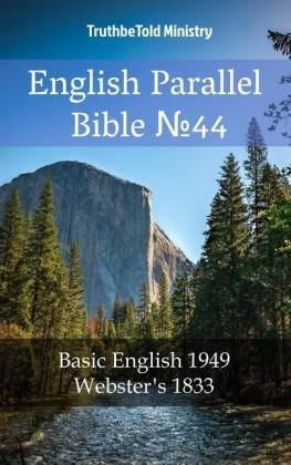 English English Bible 44