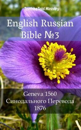 English Russian Bible 3
